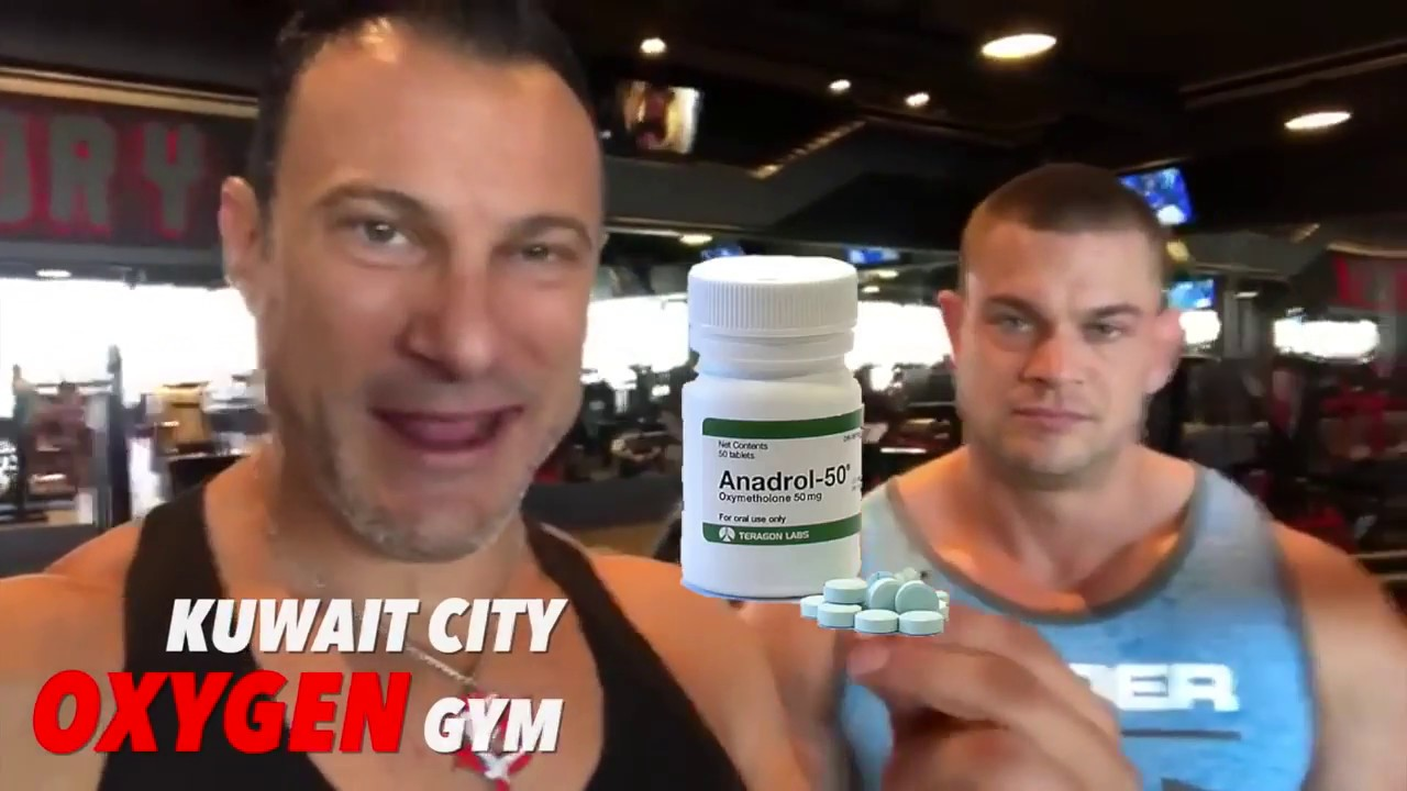 Buy Anadrol (Oxymetholone 50mg) Pills Online: Cycle, Dosage, Costs
