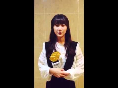 KimSaeRon China Golden Rooster And Hunder Flowers Film Festival