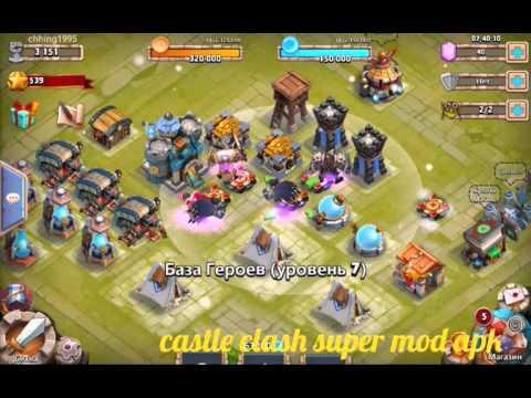 Castle Clash Super Mod Apk Free Download