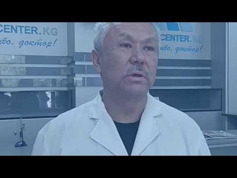 Врачи Medcenter.kg - Врач-эндоскопист высшей категории Асаналиев Н.Ж.