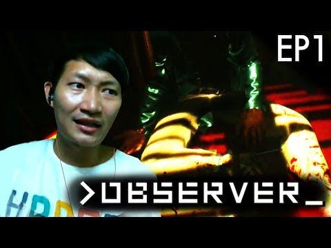 OBSERVER [PART1] : เปิดคดีศพหัวขาด