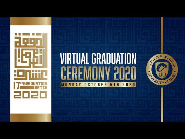 University of Dubai Virtual Graduation Ceremony 2020