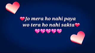 Download koi deewana kehta hai koi pagal samajhta hai with lyrics.