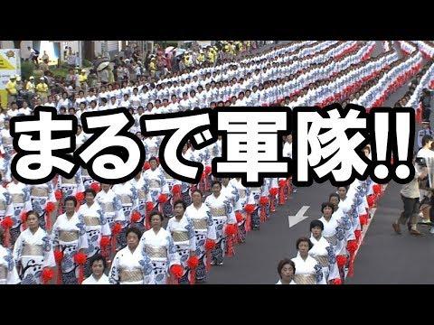 外国人衝撃!日本のある光景に「何て気高い民度なんだ!」どんな時でも秩序を守る日本人の姿に世界が驚愕!【海外の反応】