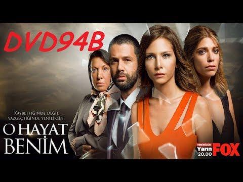 BAHAR - O HAYAT BENIM 3ος ΚΥΚΛΟΣ S03DVD94B PROMO 3