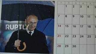Hot off the press: Putin calendars prove a hit in Japan