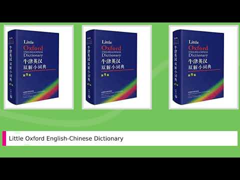 Little Oxford English Chinese Dictionary (Chinese Edition)