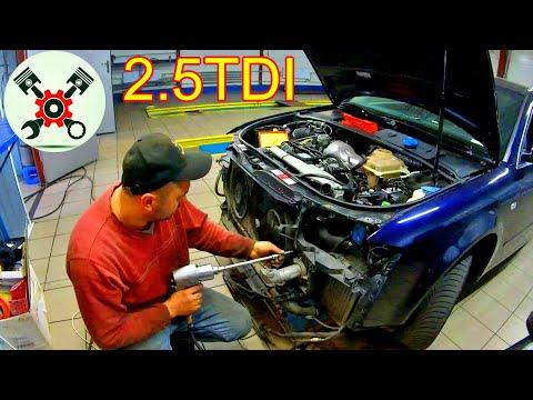 Audi A4 2002г. 2.5TDI Вовремя на ремонте!!!