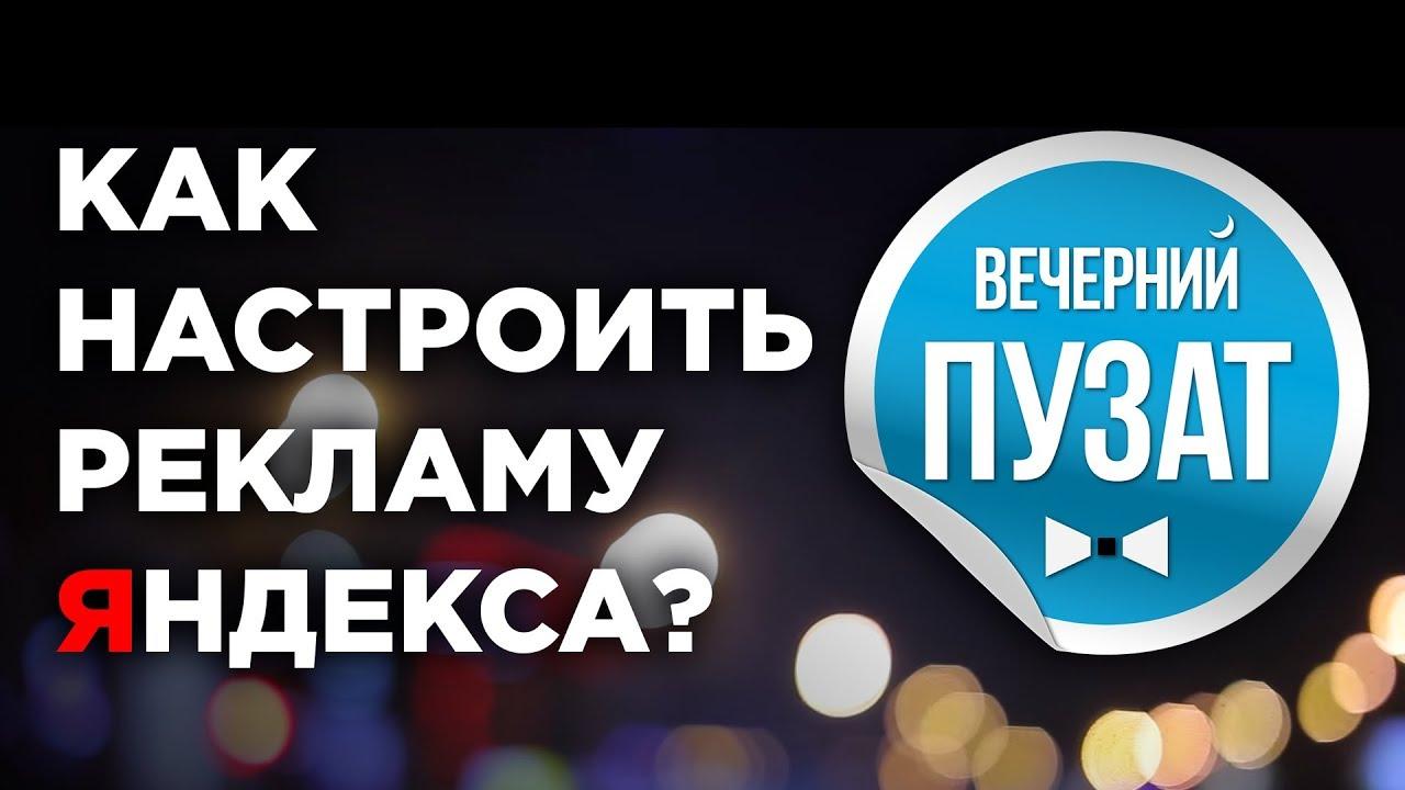 Яндекс Деньги  как пройти регистрацию создать и