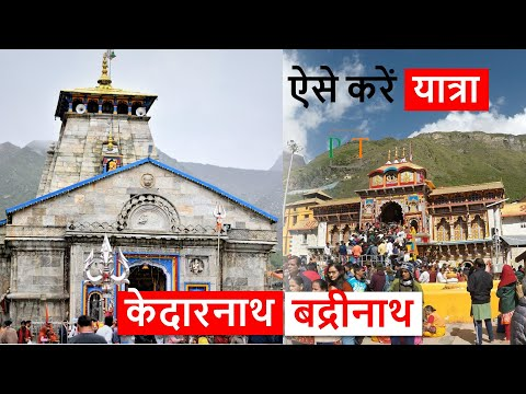 Kedarnath & Badrinath Travel Guide, PopcornTrip