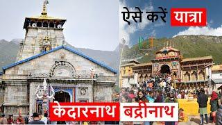 Kedarnath & Badrinath Travel Guide, PopcornTrip