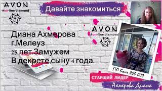 истории растущих лидеров 20.01.2018