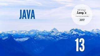 Уроки Java с нуля 2017 - 13 - Класс Object и его методы, Внутренние классы