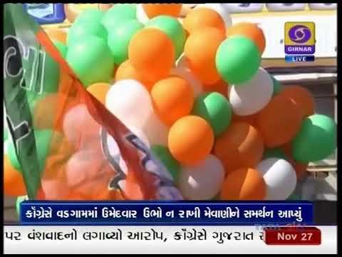 Gujarat No Janadesh 2017 | Episode 19 , 27-11-2017
