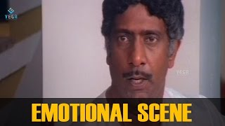 TG Ravi Emotional scene ||  Ee Lokam Evide Kure Manushyar
