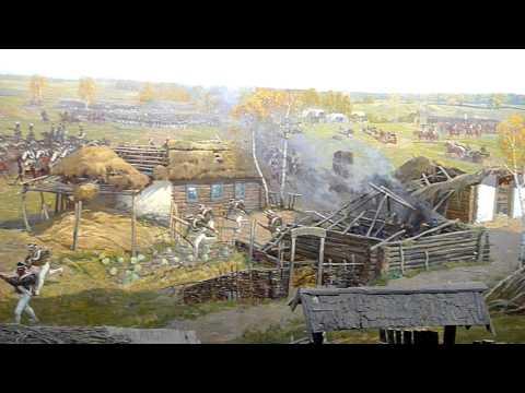 «Музей--панорама «Бородинская битва»