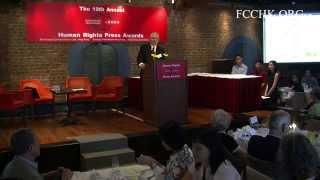 2015.5.9 - The 19th Human Rights Press Awards 2014