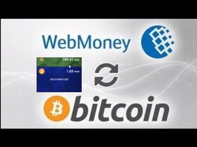 bitcoin į wmz