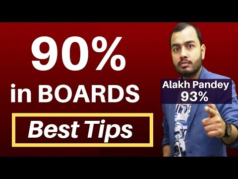 HOW TO GET 90% IN BOARDS (NEW VIDEO)  |90% in 30 Days |Exam Motivation |How to Get 90% in One Month