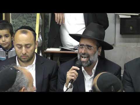 שירת הבקשות בבית הכנסת מוסיוף לעילוי נשמת שלמה כהן זל