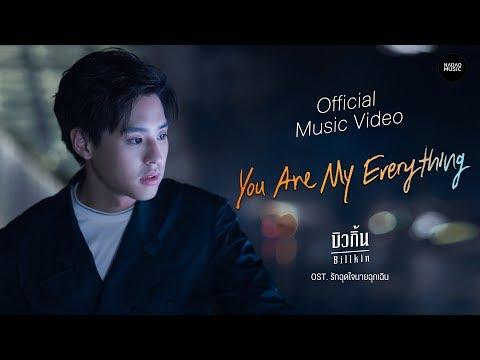 Billkin - You are my everything OST.รักฉุดใจนายฉุกเฉิน [Official MV]