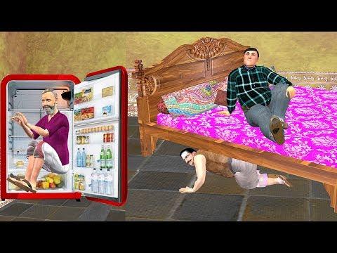 लुकाछिपी Luka Chuppi Hide and Seek हिंदी कहानियां Hindi Kahaniya Bedtime Moral Stories Fairy Tales
