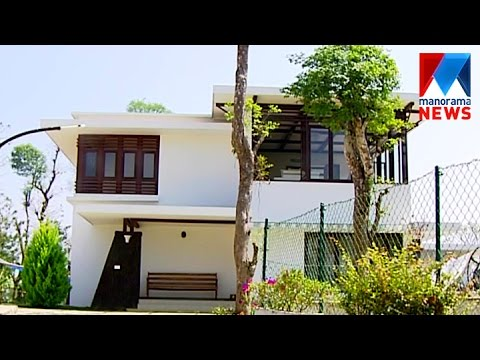 Nature friendly contemporary style house | Veedu | Old episode | Manorama News