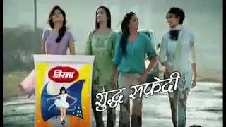 Latest Assamese Washing Powder Nirma Parody 2016-2017  П��😂