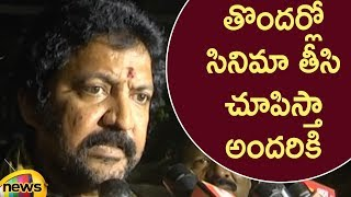 Vallabhaneni Vamsi Powerful Speech While Addressing Media | Vallabhaneni Vamsi Vs Chandrababu Naidu