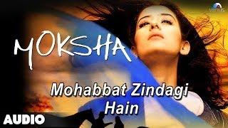 Moksha : Mohabbat Zindagi Hain Full Audio Song | Arjun Rampal Manisha Koirala |