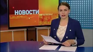 Рейды работников газовых служб(В субботу 22 октября специалисты компаний «Газпром межрегионгаз Белгород» и «Газпром газораспределение..., 2016-10-20T20:00:40.000Z)