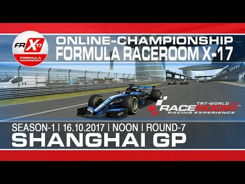 RaceRoom |  FORMULA FRX17/ Round-7: SHANGHAI (Online Championship S1/2017)