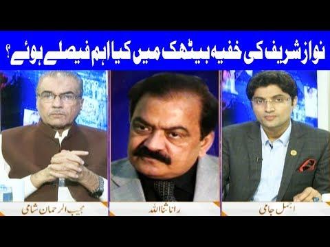 Nuqta E Nazar With Ajmal Jami   13 November 2017   Dunya News