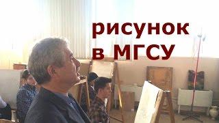 видео Кафедра рисунка