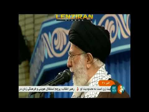 Ayatollah Khamenei speech about Hijab and US while Vahid Haghani is present