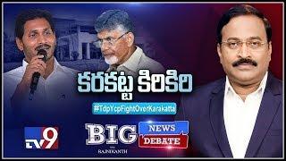 Big News Big Debate : TDP-YCP Fight Over Karakatta - Rajinikanth TV9