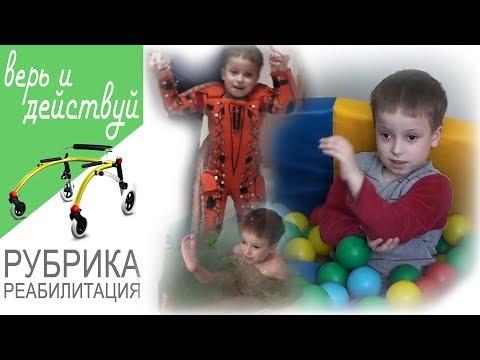 Spina- – Журнал о болях в позвоночнике и опорно