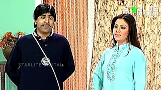 Best of Sajan Abbas and Shouki New Pakistani Stage Drama Full Comedy Funny Clip