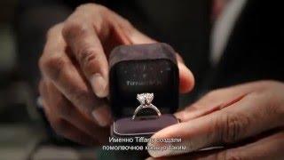 """Официальный трейлер """"Без ума от Tiffany"""". В кино со 2 июня"""