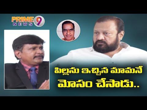 Jr NTR's father-in-law Narne Srinivas Reveals Dark Secrets of CM Chandrababu | Prime9 News