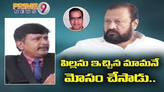 Jr NTR\'s father-in-law Narne Srinivas Reveals Dark Secrets of CM Chandrababu | Prime9 News