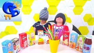 Челлендж 12 соков и фруктовых напитков для детей Сhallenge juices and drinks for the children