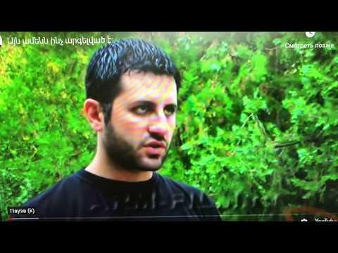 Հայկական առաջին էրոտիկ ֆիլմը ․մաս 1