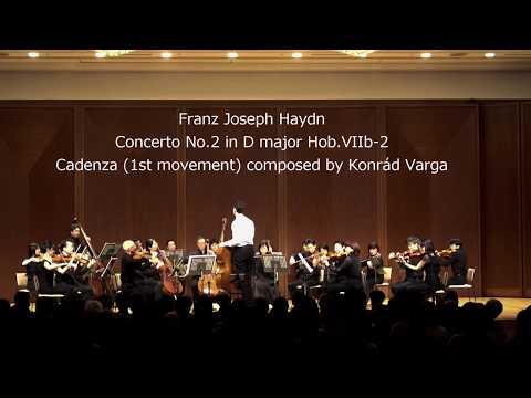 Haydn Cello Concerto No.2 in D major, Tamás Varga, Ensemble Philmusica Tokyo