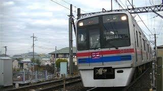 京成3700形3868F快速上野行き 京成酒々井駅付近の踏切通過
