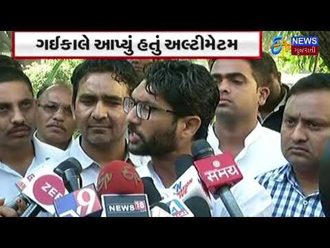News Super Fast | ETV Gujarati News