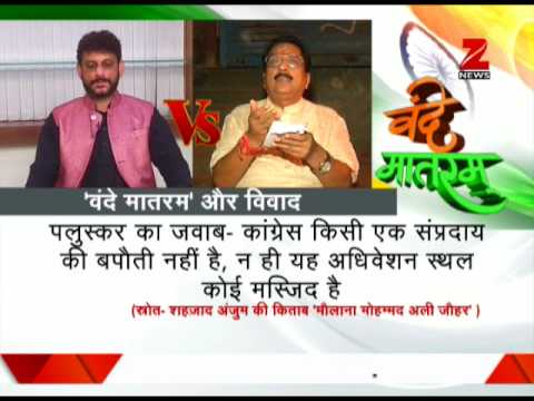 Heated argument over Vande Mataram between BJP MLA, AIMIM MLA