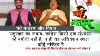 Heated argument over Vande Mataram between BJP MLA, AIMIM MLA
