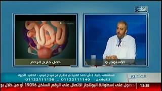 #القاهرة والناس الدكتور مع أيمن رشوان الحلقة الكاملة 20 اكتوبر