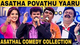 APY13 | Madurai Muthu | Kovai Guna | Giri